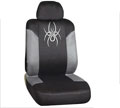 Citroen SAXO REAR SEAT